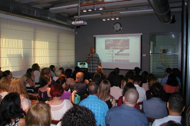 ארוע ארכיג'וב - ערב הרצאות