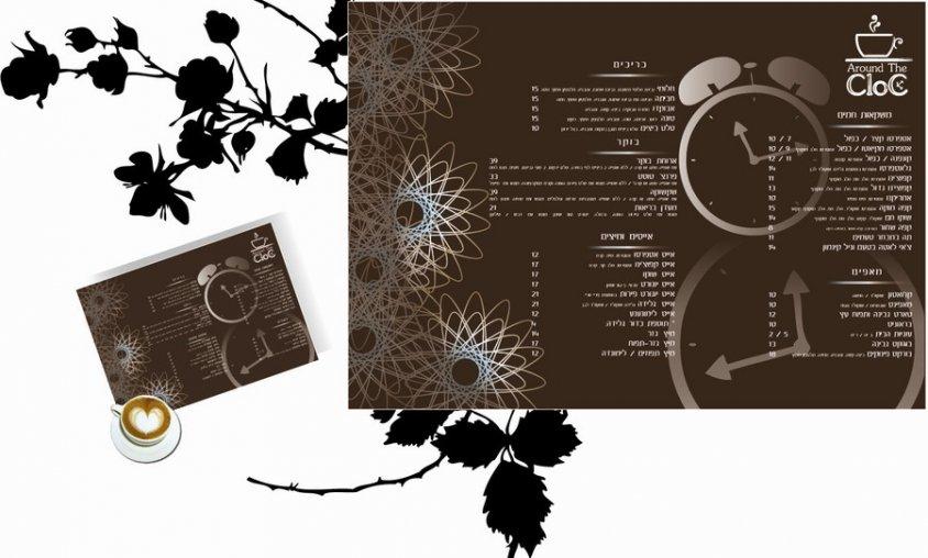קורס Illustrator - עבודת סטודנטית - עיצוב תפריט