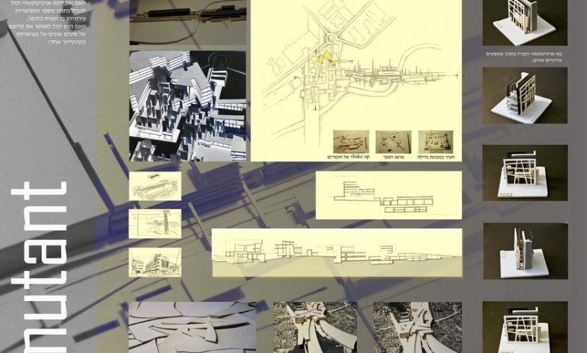 עיצוב פרזנטציה - קורס פוטושופ למעצבים ואדריכלים