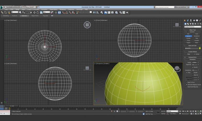 לימודי סטודיו מקס 3ds max - ממשק התוכנה