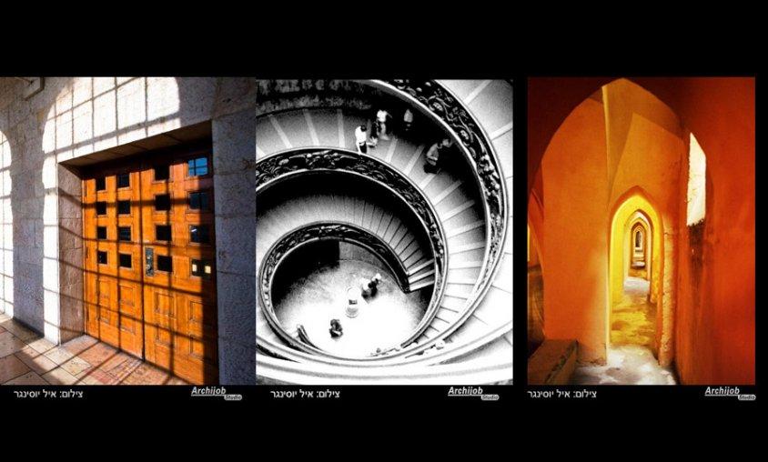 קורס צילום לאדריכלים ומעצבים - צילומים איל יוסינגר