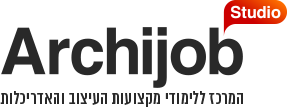 http://www.archijob-studio.co.il